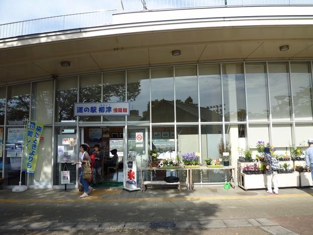 P1030393 道の駅 柳津