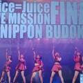 Photos: Juice=Juice