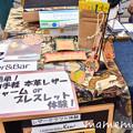 Photos: _DSC8186