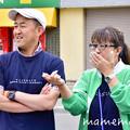 Photos: _DSC8210