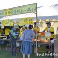 Photos: _DSC3638