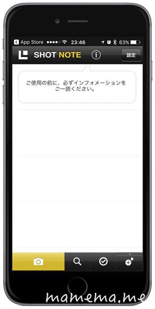 IMG_3377