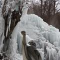 Photos: 氷の渓谷