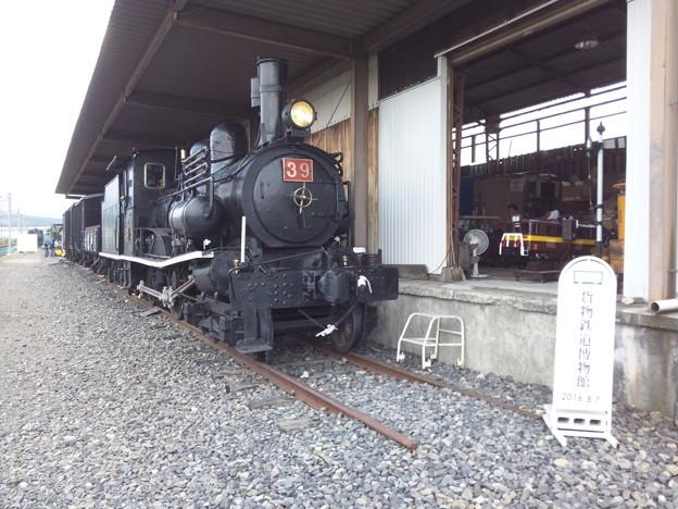 貨物博物館 DSC_0005