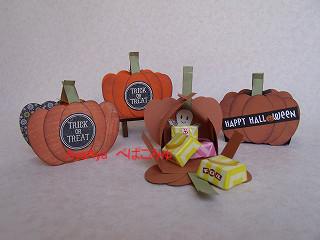 かぼちゃのトリートバッグ 1