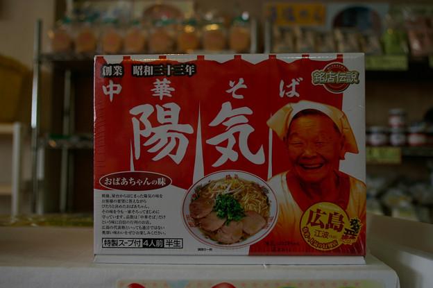 ちょっと気になる!江波のおばあちゃんの味