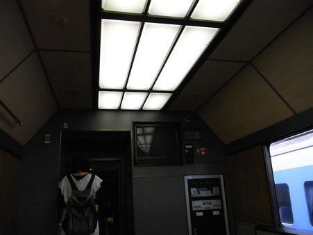 485系「宴」(新宿駅)19