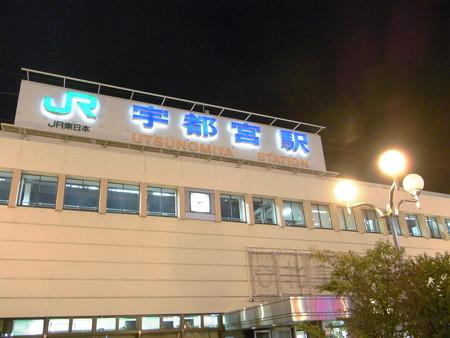 宇都宮駅前10
