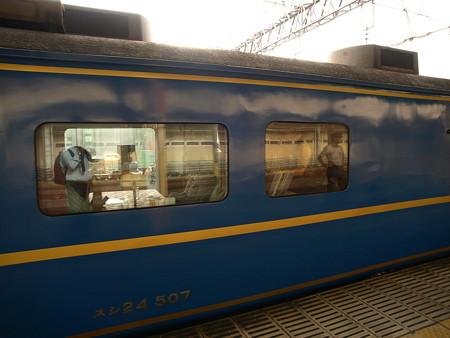 EF81+24系客車 北斗星(宇都宮駅)15