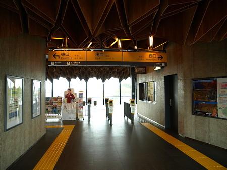宝積寺駅28