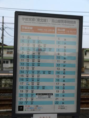 宝積寺駅34