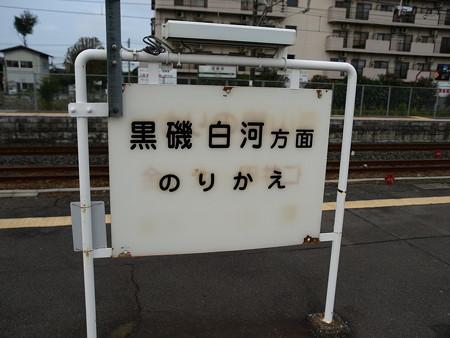 宝積寺駅36