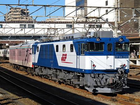 EF64-1010+マニ50-2186(八王子駅)1