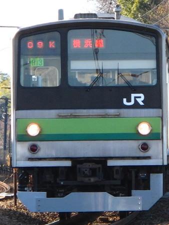 205系横浜線(成瀬界隈)3