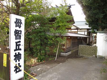 町田界隈19