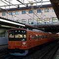 写真: 201系(八王子駅)4