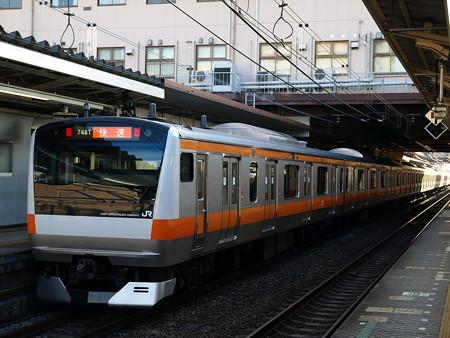 E233系(八王子駅)2