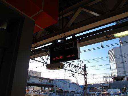 案内板(八王子駅)1