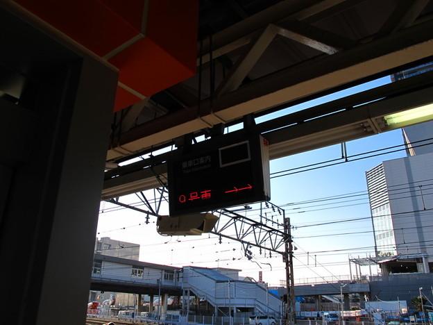 写真: 案内板(八王子駅)1