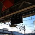 写真: 案内板(八王子駅)2
