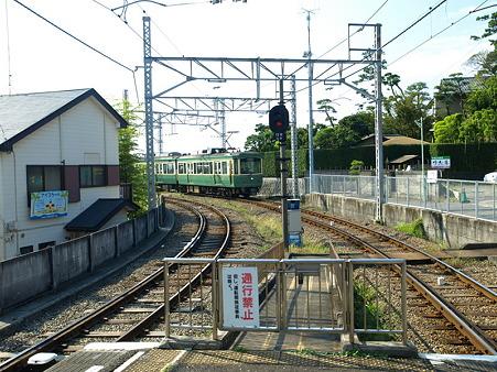 鵠沼駅15