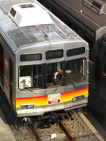 東急8090系(長津田車庫)