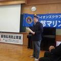 薬物乱用防止教室(蒲郡東部小学校) (3)