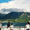 Photos: 普賢岳は雲の中