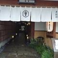 打ち水と暖簾の風 西陣「萬重」Entrée du Manshige, un célè-bre ryōtei à Kyoto.On peut découvrir un autre Kyoto