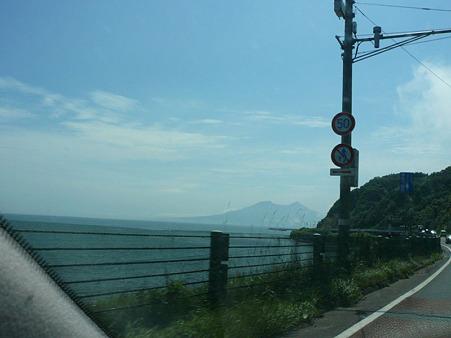 北海道 駒ケ岳
