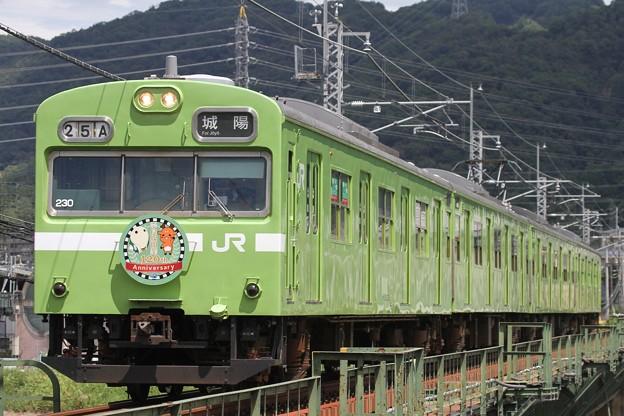 奈良線開業120周年ヘッドマーク