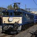 写真: R0010361