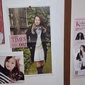 写真: 私の部屋の壁の一部♪(^O...