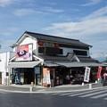 写真: 010武田神社0002