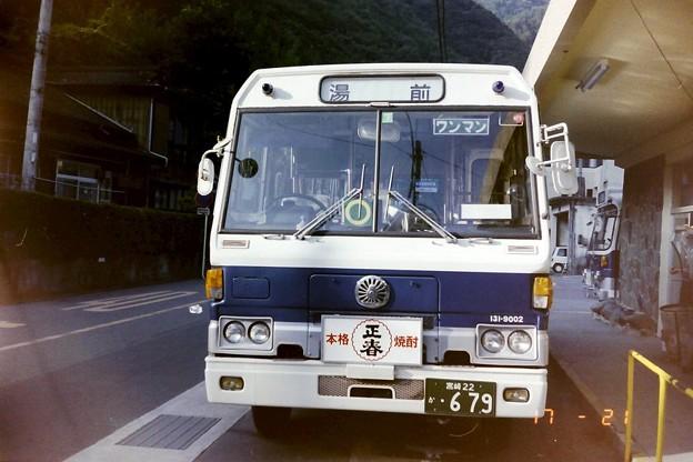 198808-03 村所駅にて JR九州(直営)バス日肥線