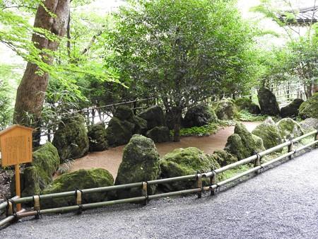 貴船神社 本宮09 船形の石庭 天津磐境(あまついわさか)