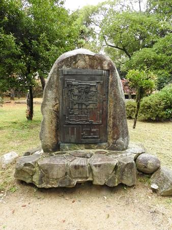広島城23 広島城図碑