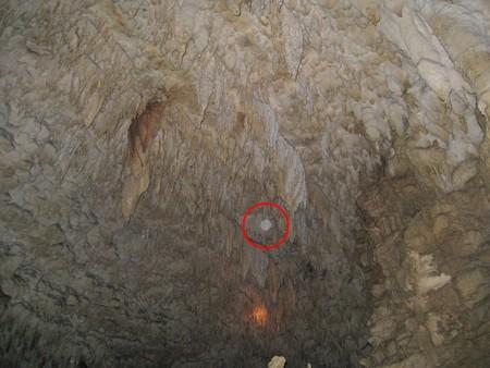 2007.11 玉泉洞4(オーブ)