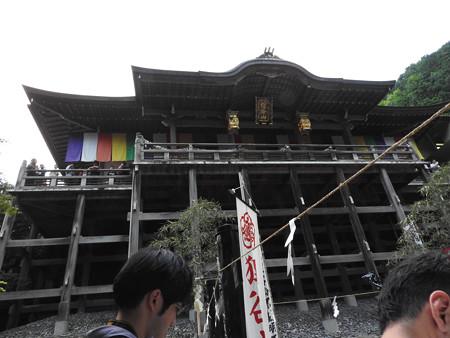 2016.7 狸谷山不動院1(元画像)