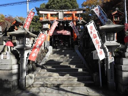 2015.12 伏見稲荷大社09(元画像)