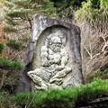 写真: 石山寺 朗澄大徳遊鬼境3