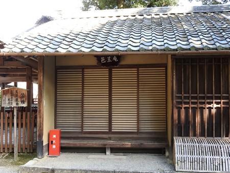 石山寺75 芭蕉庵