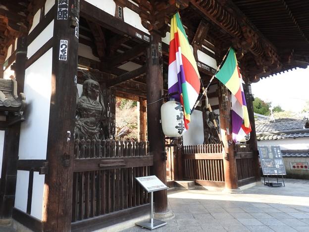 石山寺129 帰りの参道9
