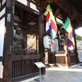 写真: 石山寺129 帰りの参道9