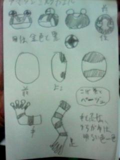 http://photozou.jp/photo/show/299695/208221549