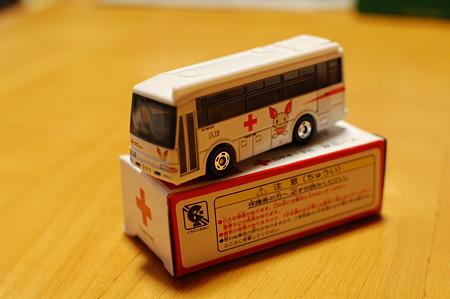 けんけつちゃんバス