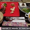Photos: 魅惑のカカオプレートセット