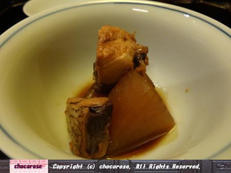 煮物/鰤大根 降り柚子