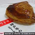 Photos: 神戸牛のミートパイチリトマト