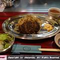 Photos: 和牛ハンバーグステーキ